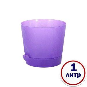 Горшок д/цв 1л, с поддоном Фиолетовый_прозрачный