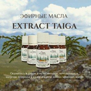 Эфирное масло. Укроп 10мл