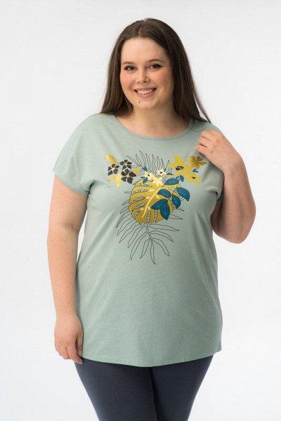 Ликвидация футболок! Скидки до 75%%%% — Распродажа женской одежды
