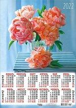 """Листовой календарь на 2022 год А3 """"Цветы"""""""