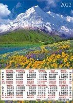 """Листовой календарь на 2022 год А3 """"Горы"""""""