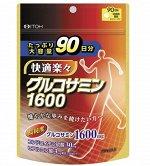 Глюкозaмин, хондроитин 1600 Mg 720 таблеток на 90дней .