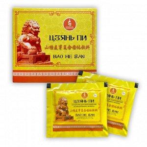 Концентрат «Цзянь Пи» применяется при застое пищи и плохом пищеварении.