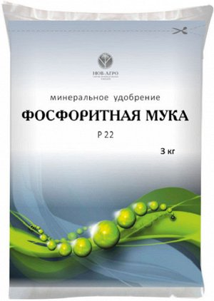 Мука фосфоритная Нов-агро 3 кг