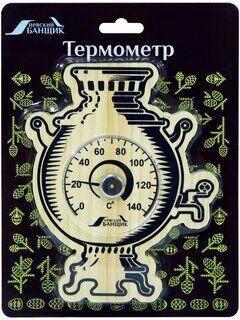 "Термометр д/бани и сауны ""Самовар"""