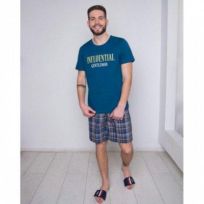 Белье Indefini. Изысканно для всей семьи! НоВиНкИ — Мужские пижамы