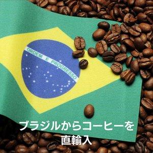 Японский кофе 200гр.