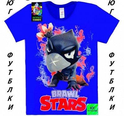Светящиеся футболки Brawl, Among. Аксессуары — Футболки BRAWL STARS. НОВИНКА