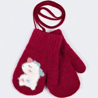 АБВГДЕЙКА моды. Бюджетная одежда от 0 до 14 лет — Варежки, перчатки для девочек