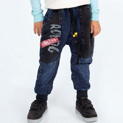 АБВГДЕЙКА моды. Бюджетная одежда от 0 до 14 лет — Джинсы, брюки для мальчиков