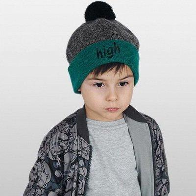 АБВГДЕЙКА моды. Бюджетная одежда от 0 до 14 лет — Шапки, шарфы, манишки для мальчиков