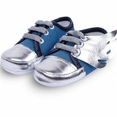 АБВГДЕЙКА моды. Бюджетная одежда от 0 до 14 лет — Обувь для малышей