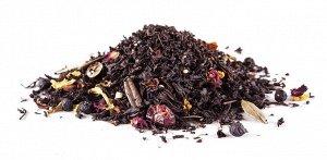 Чай черный ароматизированный «С морошкой» 100 г.