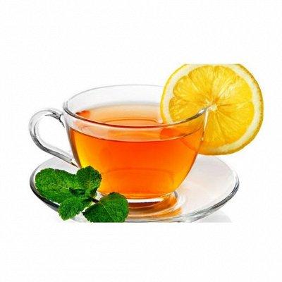 Сиропы и топпинги для кофе и чая — Ароматизированный чай