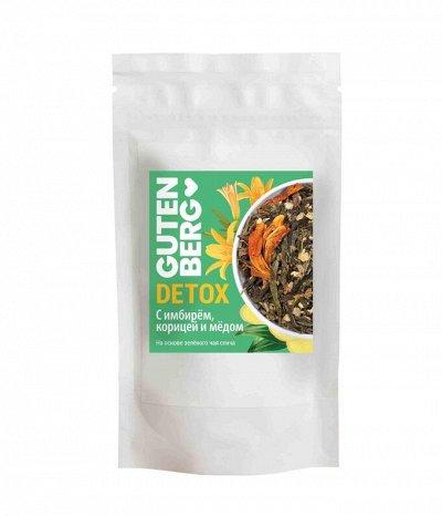 Сиропы и топпинги для кофе и чая — Зеленый чай Gutenberg