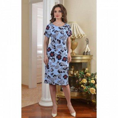 Salvi — Новая ветка женской одежды — Купить один размер