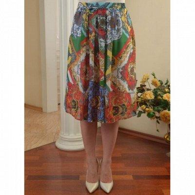Salvi — Новая ветка женской одежды — Юбки