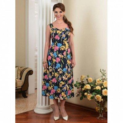 Salvi — Новая ветка женской одежды — Сарафаны