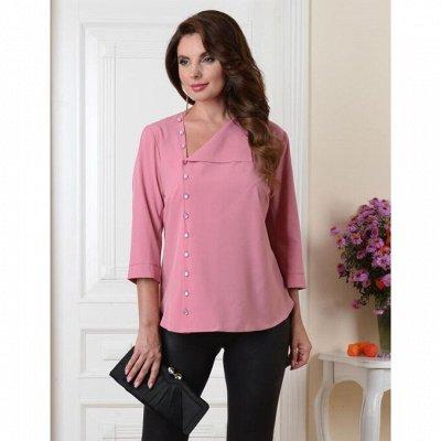 Salvi — Новая ветка женской одежды — Длинный рукав