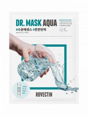 НАБОР Тканевая маска для лица Skin Essentials Dr. Mask Aqua, 5 шт*25 мл