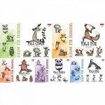"""Альбом для рисования 24л """"Animals Yoga"""" (056709) Хатбер {Россия}"""