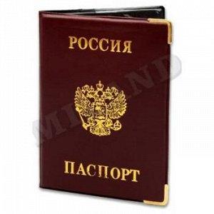 Обложка на паспорт Россия, красная (с метал. уголками) ОП-9093 MILAND {Россия}
