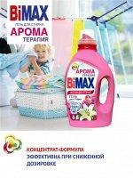 БиМакс жидкий гель 2,6 лд Ароматерапия