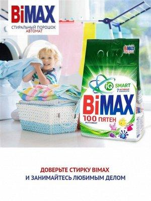 БиМакс Автомат 3кг м/у 100 ПЯТЕН