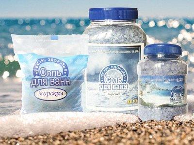 Ресурс здоровья — Морская соль для ванн