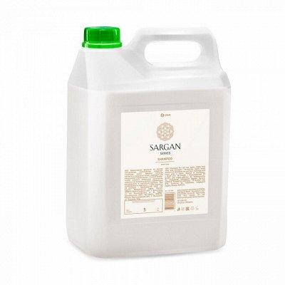 Бытовая и автохимия GRASS — лучшее по супер ценам — Для дома-SARGAN