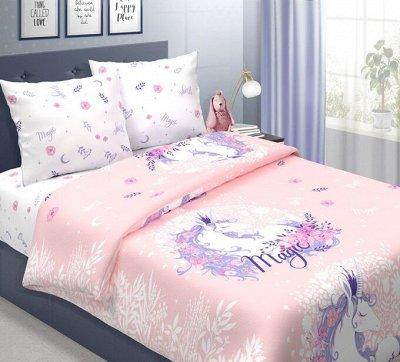 Ясон-Текс! Большой выбор домашнего текстиля — Детское и ясельное постельное белье