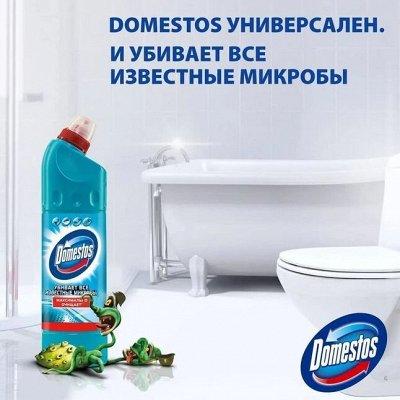 Pampers Подгузники Active Baby 595 рублей — Доместос / Domestos чистящие средство