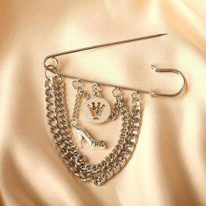 """Булавка с подвесками """"Королева"""", 7,5см, цвет серебро"""