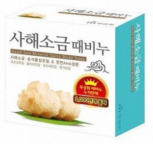 """Скраб-мыло для тела с солью мертвого моря """"Dead sea mineral salts body soap"""" (кусок 100 г) / 24"""