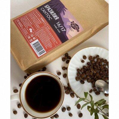 ☕Итальянский кофе LAVAZZA от 224руб. Быстрая доставка — Итальянский кофе AltaRoma и Zерно от 378руб