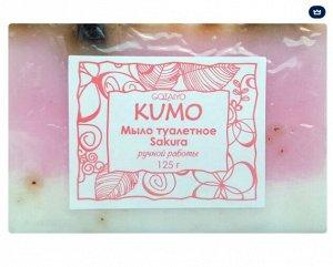 """""""Kumo"""" Мыло туалетное ручной работы """"Sakura"""""""