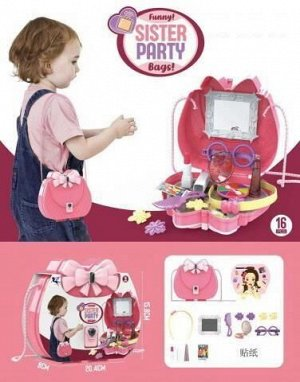 "Чудо-сумочка. Набор ""Маленькая модница""3599"