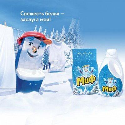 Pampers Подгузники Active Baby 595 рублей — Миф