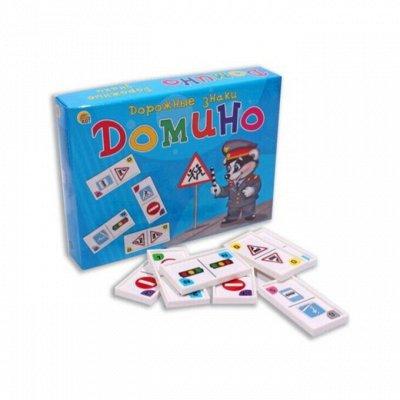 Игрушки, товары для творчества, настольные игры — Лото, домино