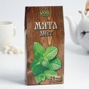 Чайный напиток Алтай «Мята листовая», 20 фильтр-пакетов по 1,5 г.