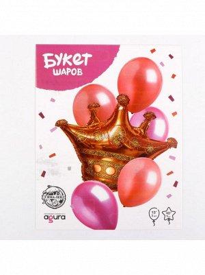 Букет шаров Стильный день рождения набор 7 шт + грузик цвет розовый, золото
