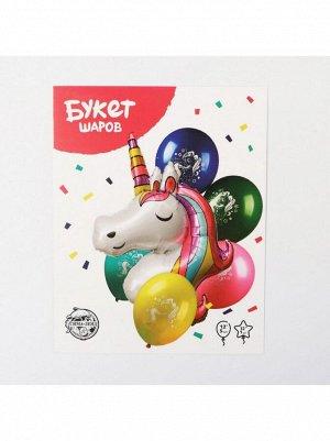 Букет шаров С Днем рождения- единорог набор 6 шт фольга/латекс + грузик