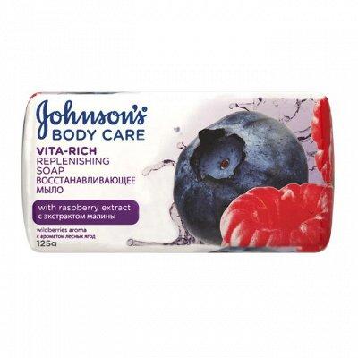 SPLAT + BIOMIO + Bionyti Новинки для шикарных волос — JOHNSON`S для взрослых