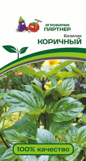 Семена Базилик коричный зеленый ^(1Г)