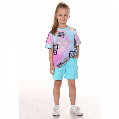 Стильная яркая одежда, для детей и подростков до 170 см — Милаша. Новинки от 18.06