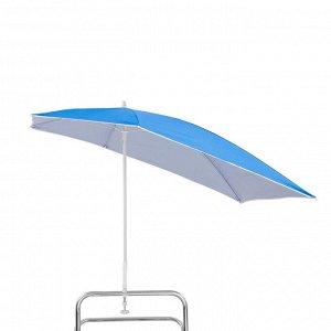 Зонт с креплением на кресло (14/90D) (N-BU1904-СМ) NISUS