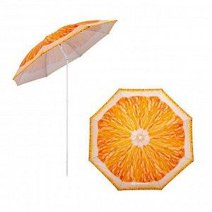 Зонт пляжный d 1,8м с наклоном Апельсин (19/22/170Т) (N-BU1907-180-О) NISUS