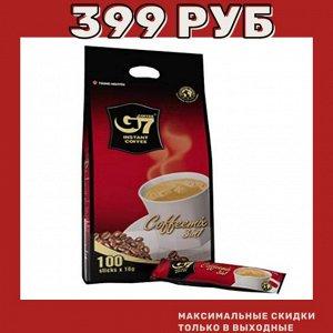 Растворимый кoфе G7  3 в 1, 50 пакетиков