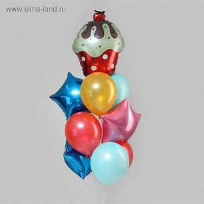 Праздник на ура- 21-1. Шары, посуда, свечи — Наборы шаров