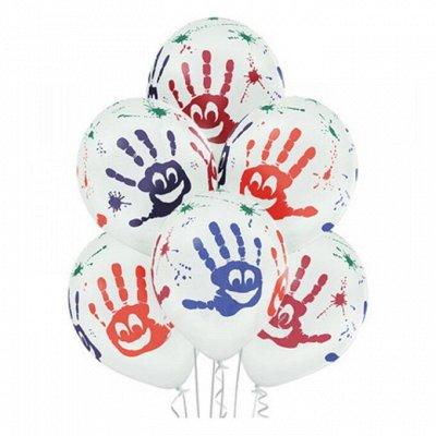 Праздник на ура- 21-1. Шары, посуда, свечи — Латексные шары с рисунком и надписью. Цена за 1 шар